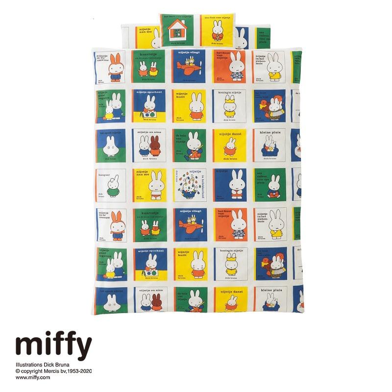 ミッフィ-「miffy」愛らしいミッフィ-に包まれてすやすや夢の世界へ!!65周年限定の特別なデザイン!!「カバーリング式」ミッフィ-・ベビー組布団6点セット