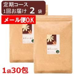 菊芋はと麦茶 30包入り×2袋  【メール便対応商品】【便利でお得な定期コース】
