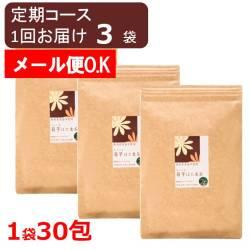 菊芋はと麦茶 30包入り×3袋  【メール便対応商品】【便利でお得な定期コース】