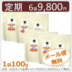 菊芋万能パウダー 100g×6袋 【お得な定期コース】熊本県産の菊芋の粉末です。