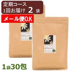 菊芋桑の葉茶 30包入り×2袋 【 お得な定期コース】【メール便対応商品】