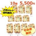 【10袋 送料無料】血糖値 糖質 便秘対策に  菊芋ポリポリ  油も砂糖も使っていない、菊芋のおやつ