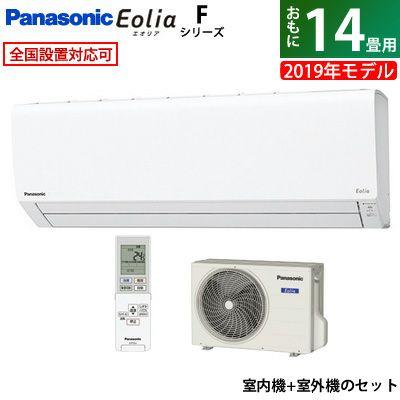 パナソニック 14畳用 4.0kW 200V エアコン エオリア Fシリーズ 2019年モデル CS-409CF2-W-SET クリスタルホワイト CS-409CF2-W + CU-409CF2