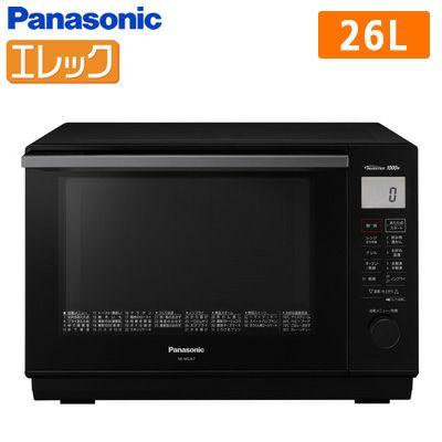 パナソニック 26L オーブンレンジ エレック NE-MS267-K ブラック