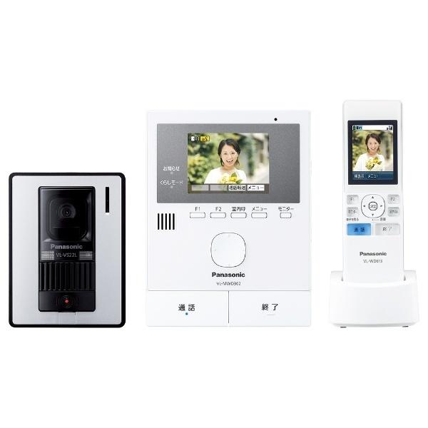 パナソニック テレビドアホン VL-SWD302KL  「どこでもドアホン」 ワイヤレスモニター付