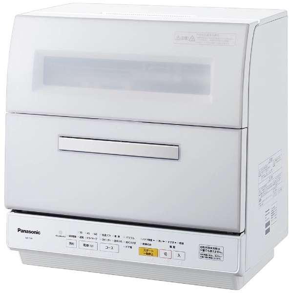 パナソニック 食器洗い乾燥機 NP-TR9-W ホワイト (6人用・食器点数45点)