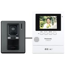 パナソニック テレビドアホン VL-SV26KL-W(ホワイト)(電源コード式)
