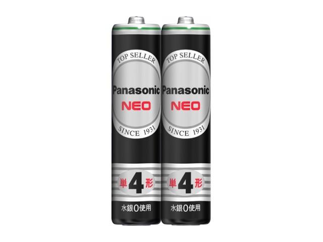 パナソニック マンガン乾電池ネオ黒単4形2個パック R03NB/2S ケース200パック入り