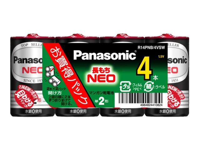 パナソニック マンガン乾電池ネオ黒単2形4個パック R14PNB/4VSW ケース30パック入り