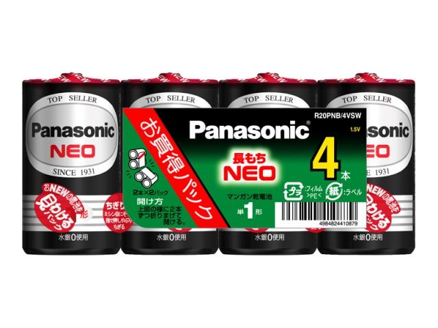 パナソニック マンガン乾電池ネオ黒単1形4個パック R20PNB/4VSW ケース30パック入り