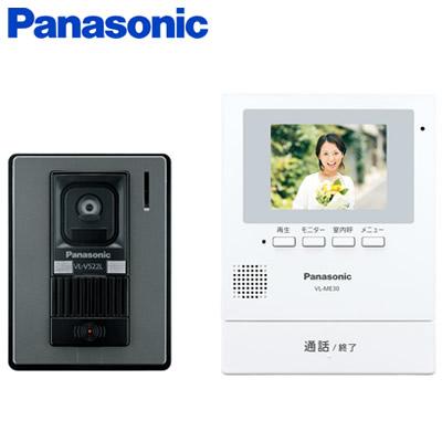 パナソニック テレビドアホン VL-SE30XL 電源直結式