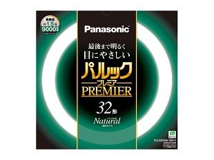 パナソニック FCL32ENW/30HF パルックプレミア 32W ナチュラル色 【10セット】