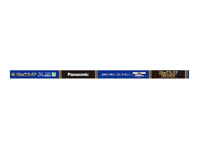 パナソニック FL20SS・ECW/18HF 直管 パルックプレミア 20W クール色 【25セット】