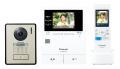 パナソニック テレビドアホン VL-SWE310KL ワイヤレスモニター付「どこでもドアホン」