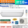 パナソニック 18畳用 5.6kW 200V エアコン SXシリーズ CS-566CSX2-W-SET クリスタルホワイト CS-566CSX2-W + CU-566CSX2