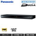 パナソニック ブルーレイディスクレコーダー おうちクラウドディーガ 2チューナー 1TB HDD内蔵 DMR-BRW1050