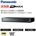 パナソニック 全自動ディーガ ブルーレイディスクレコーダー 2TB HDD内蔵 DMR-BRX2030 4K対応