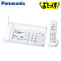 パナソニック デジタルコードレス普通紙ファックス おたっくす 子機1台付き KX-PD205DL-W ホワイト