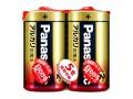 パナソニック アルカリ乾電池単2形2本パック LR14XJ/2SE ケース100パック入り