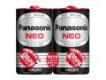 パナソニック マンガン乾電池ネオ黒単2形2個パック R14PNB/2VSE ケース100パック入り