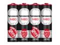 パナソニック マンガン乾電池ネオ黒単3形4個パック R6PNB/4VSE  ケース100パック入り