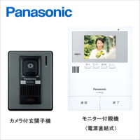 パナソニック テレビドアホン VL-SV38XL 3.5型モニター付親機 録画機能付 (電源直結式)+ カメラ付玄関子機(LEDライト搭載)
