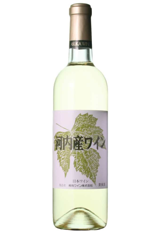 河内白日本ワイン