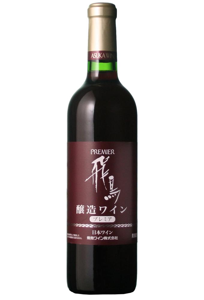 プレミア赤日本ワイン