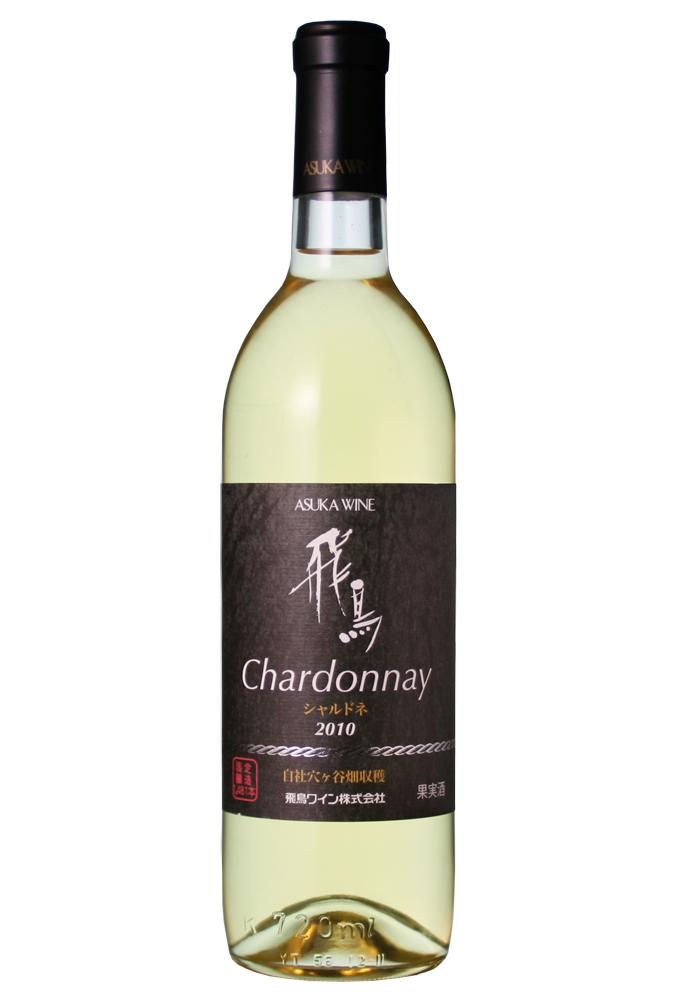 飛鳥 シャルドネ  2017白 720ml 日本ワイン
