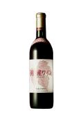 河内産ワイン 赤 360ml