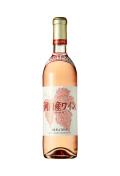 河内産ワイン ロゼ 360ml