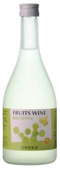 白ぶどうの果実味たっぷりの女性に人気のソフトな味わい【白ぶどうワイン】500ml