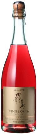 飛鳥 スパークリング ヴィニフェラ16 2017 日本ワイン