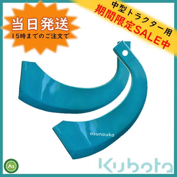 K50A 当日発送 期間限定SALE