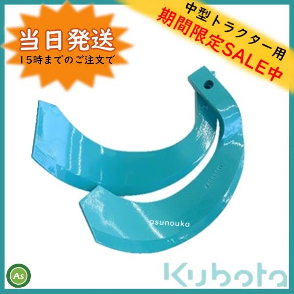 K50A,K2545SK 当日発送 期間限定SALE