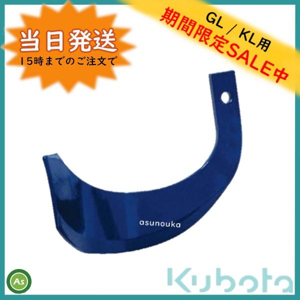 K52A,K52C 当日発送 期間限定SALE