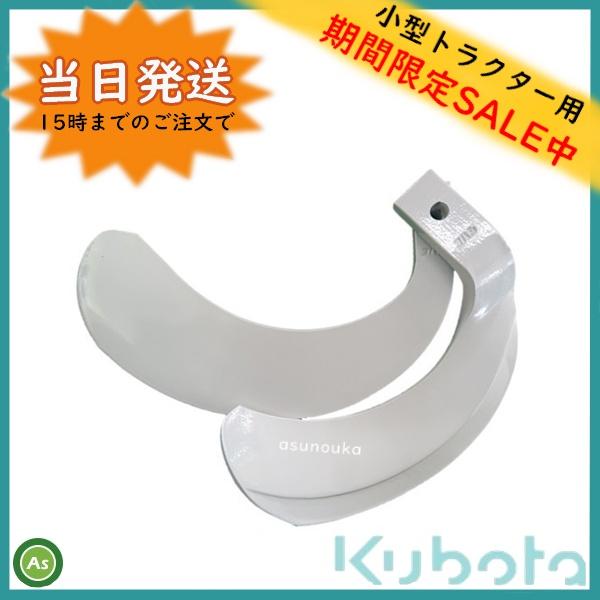 KQ2525,KQ2525S 当日発送 期間限定SALE