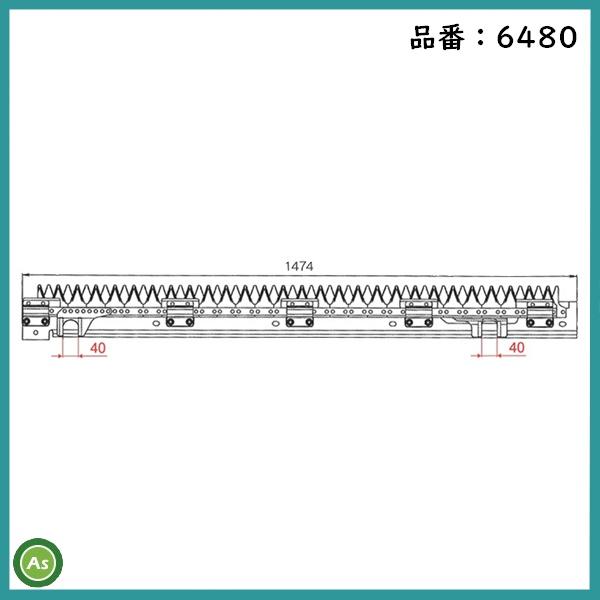 ナシモト工業 ヤンマー 刈刃 6480