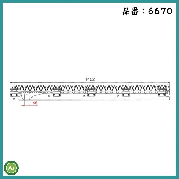 ナシモト工業 ヤンマー 刈刃 6670