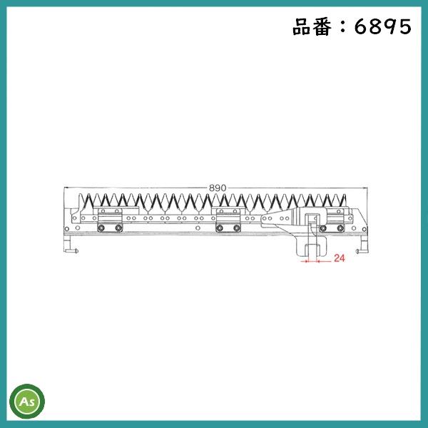 ナシモト工業 三菱 刈刃 6895