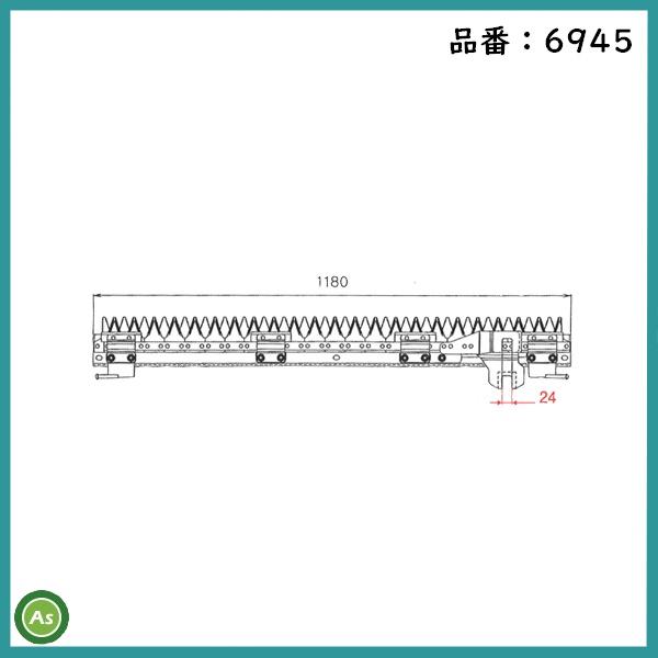 ナシモト工業 三菱 刈刃 6945