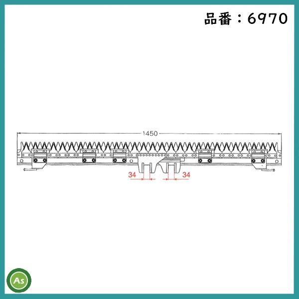 ナシモト工業 三菱 刈刃 6970