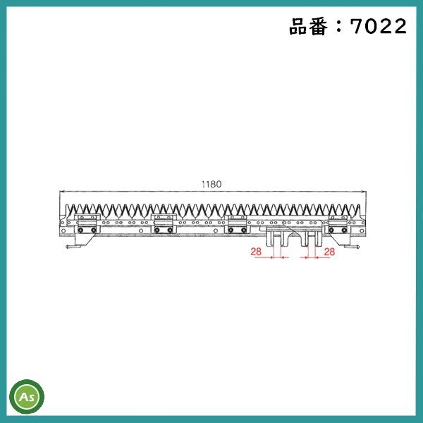 ナシモト工業 三菱 刈刃 7022