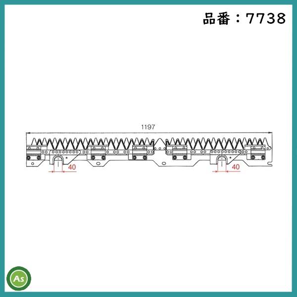 ナシモト工業 ヤンマー 刈刃 7738