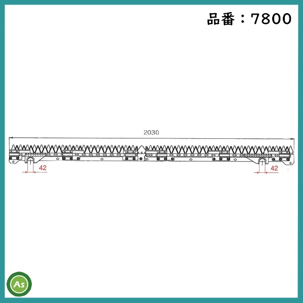 ナシモト工業 ヤンマー 刈刃 7800