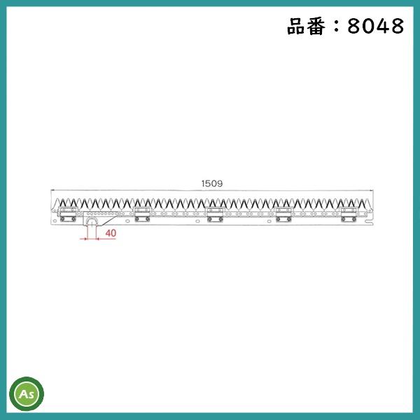 ナシモト工業 ヤンマー 刈刃 8048