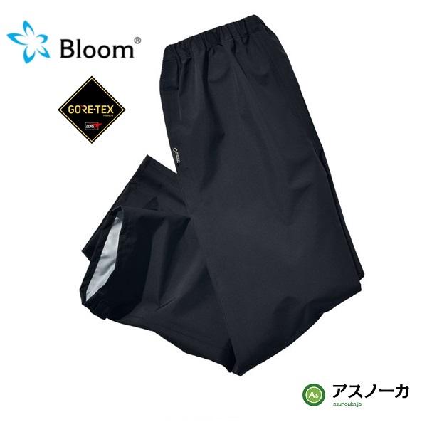 田中産業 ゴアテックス(GORE-TEX) ブルーム パンツ / サイズ:S~3L / 送料無料