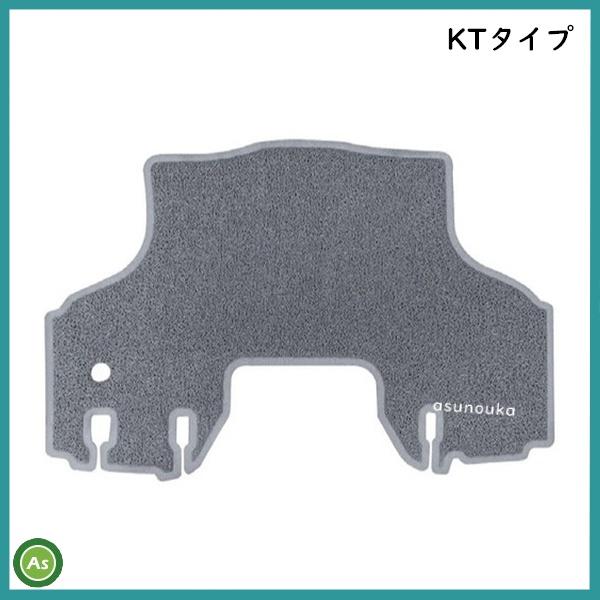 KBL トラクター キャビン用フロアマット KT