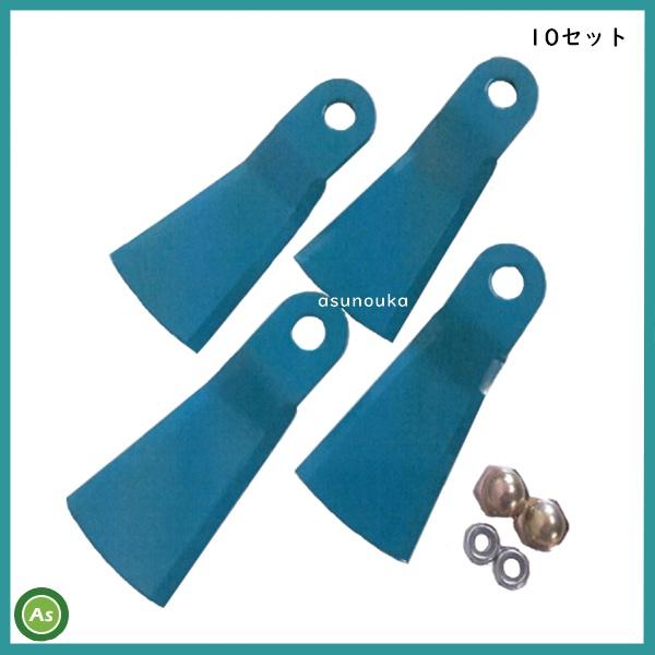 ハセクマ フリーナイフ355 替刃 10セット
