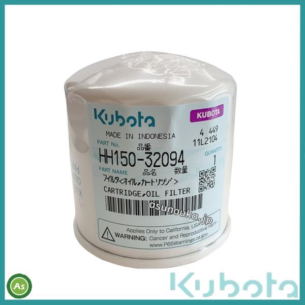 HH150-32094